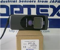 奧普士光電激光位移傳感器CD33-250NA