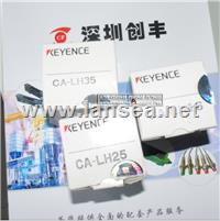 KEYENCE微距镜头CA-LH16