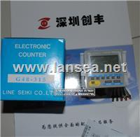日本莱茵多功能电子预置计数器G48-315