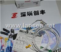 日本神视放大器分离型光电开关SH-61R