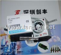 Fotek H3-30M-220V延时计时器