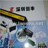 KEYENCE 安全光栅标准电源线GL-SP2P