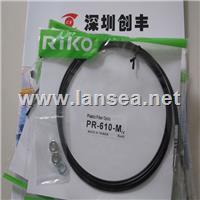 台湾RIKO PR-610-M光纤传感器