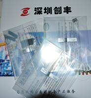 TAKEX日本竹中FA514