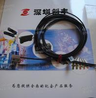 ASEE安圣光纤SN-L41Z,FU-L41Z