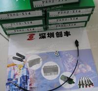 TAKEX日本竹中光纤FRS2-X14