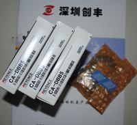 keyence基恩士CA-DBB5