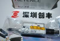 keyence基恩士GT2-A12