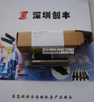p+F倍加福超声波传感器UB500-18GM75-I-V15