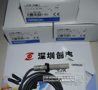 omron欧姆龙电容式接近开关E2K-X4ME1