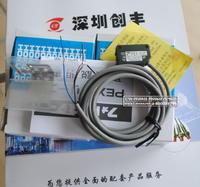 HOKUYO北阳电机PEX-002C