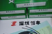 日本竹中TAKEX 光纤传感器FT81BC