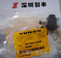 TURCK图尔克VB2-FSM4.4-2FKM4