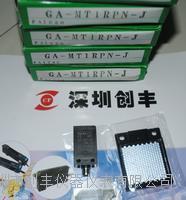 TAKEX日本竹中光电开关GA-MT1RPN-J
