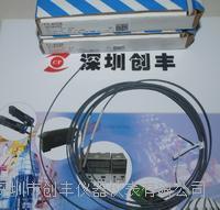 Panasonic日本松下光纤FT-KV26