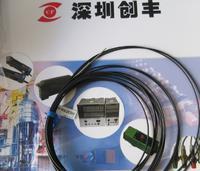 KGN光纤KFRS253W