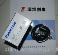 Panasonic松下压力开关DP2-42E,DP-001,DP-002