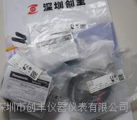 Panasonic松下光电开关EX-23,EX-23D,EX-23P