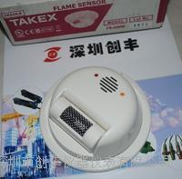 takex日本竹中FS-2000E