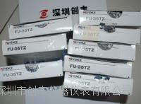 keyence基恩士光纤FU-35TZ