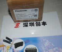 Panasonic日本松下光幕传感器SF4B-H32,USF4BH32V2