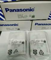 Panasonic日本松下FX-551-C2