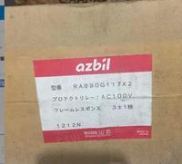 AZBIL日本山武RA890G117X2