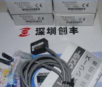 北阳HOKUYG光电开关LEX-031C,RLEX003