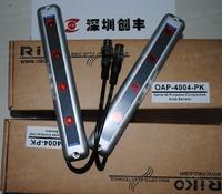 RIKO力科光幕OAP-4004-PK,OAP-4004S-PK