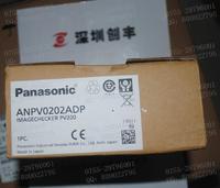 Panasonic松下ANPV0202ADP