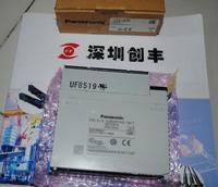 Panasonic松下FP2-DA4,AFP2410
