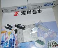 OPTEX日本奥普士BGS-S08CP