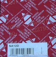佳乐NA12D,NA12DLIFT