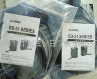 SANIL韩国山一SB-31A,SB-31B,SB-31P,SB-31AP,SB-31-10,SB-31R