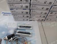 Panasonic日本松下区域光幕NA1-PK3-J