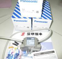 Panasonic日本松下PX-26