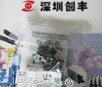Panasonic日本松下光电开关PM-T65