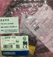 OMRON  D40Z-1C2