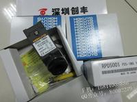 HOKUYO日本北阳光电开关PD5-1MA