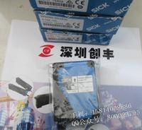 SICK西克光电开关WS280-2D2430