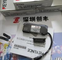KEYENCE日本基恩士光纤放大器FS-V21RPSO(2436)