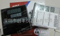 YAMATAKE-Honeywell  C315GA0001D0