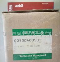YAMATAKE-HONEYWELL  C210DA00501