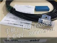 AZBIL日本山武光纤HPF-D040
