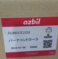 AZBIL日本山武AUR890G130 +BC-R05A100
