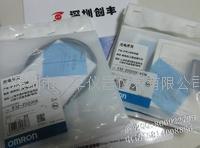 OMRON欧姆龙光纤E32-ZD200E