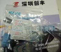 kfps台湾开放TL-18n04e1-c