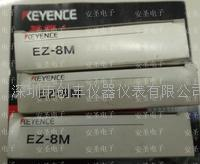 KEYENCE日本基恩士接近开关EZ-8M
