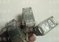sunx神视光电开关NX5-M10AD,NX5-M10P