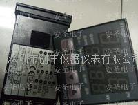 TOHO日本东邦温控器TTM-004-P-A